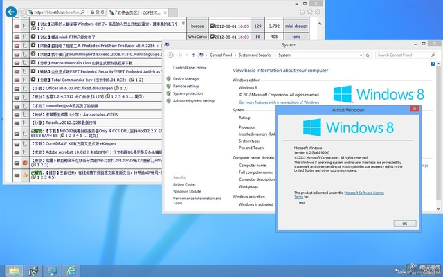 Free Download Windows 8 Enterprise Rtm Build 9200 Both 32bit 64bit