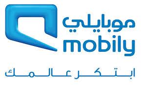 اشتراكات موبايلي للشرائح المفوتره المملكة العربية السعودية
