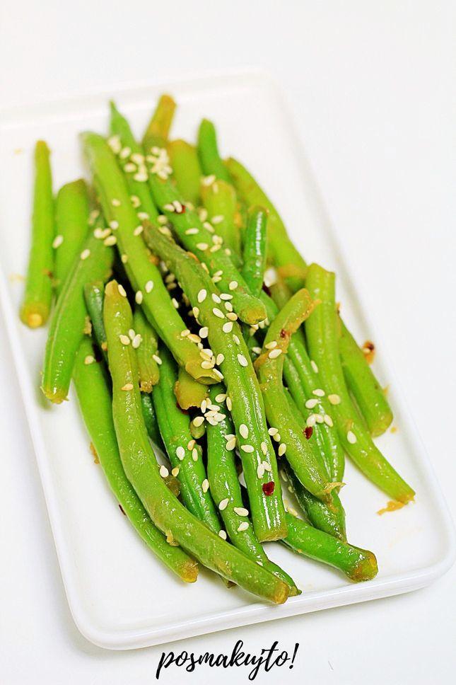 Zielona fasolka szparagowa w azjatyckim stylu