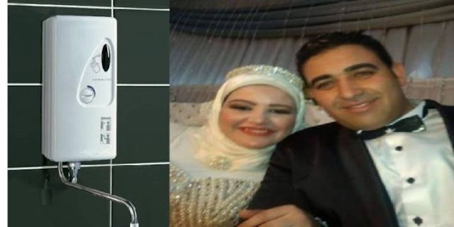 مقتل زوجين في اليوم الثاني من زواجهما و السبب!!