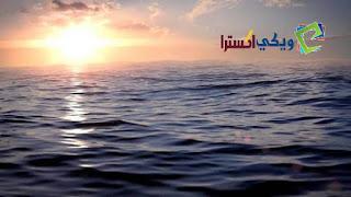 بحار بلاك تيما كلمات Black Theama - Ba7ar