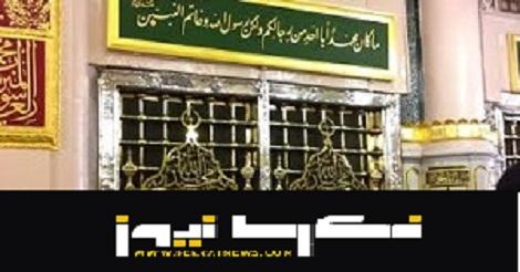 النبي الذي تم دفنه بعد سيدنا محمد (صلى الله عليه وسلم)