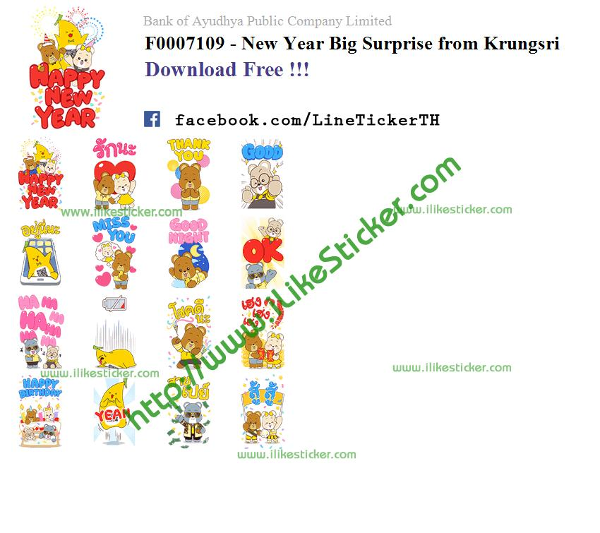 New Year Big Surprise from Krungsri