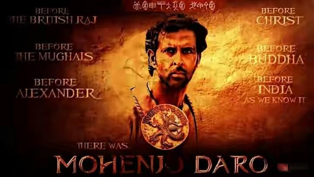 Bollywood movie Mohenjo Daro Box Office Collection wiki, Koimoi, Mohenjo Daro cost, profits & Box office verdict Hit or Flop, latest update Budget, income, Profit, loss on MT WIKI, Bollywood Hungama, box office india