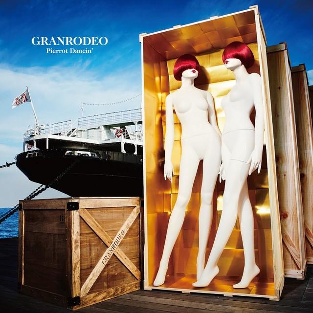 Download Lagu Grandrodeo Terbaru
