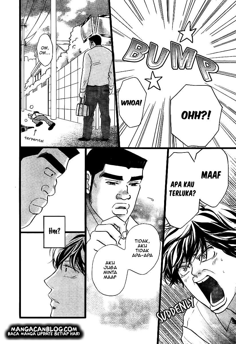 Ao Haru Ride Chapter 35.5-4