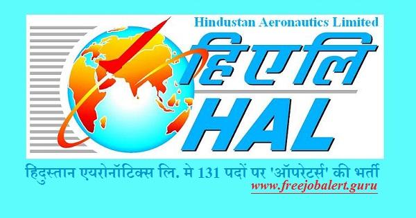Hindustan Aeronautics Limited, HAL, UP, Uttar Pradesh, ITI, 10th, HAL Recruitment, Operator, Latest Jobs, hal logo