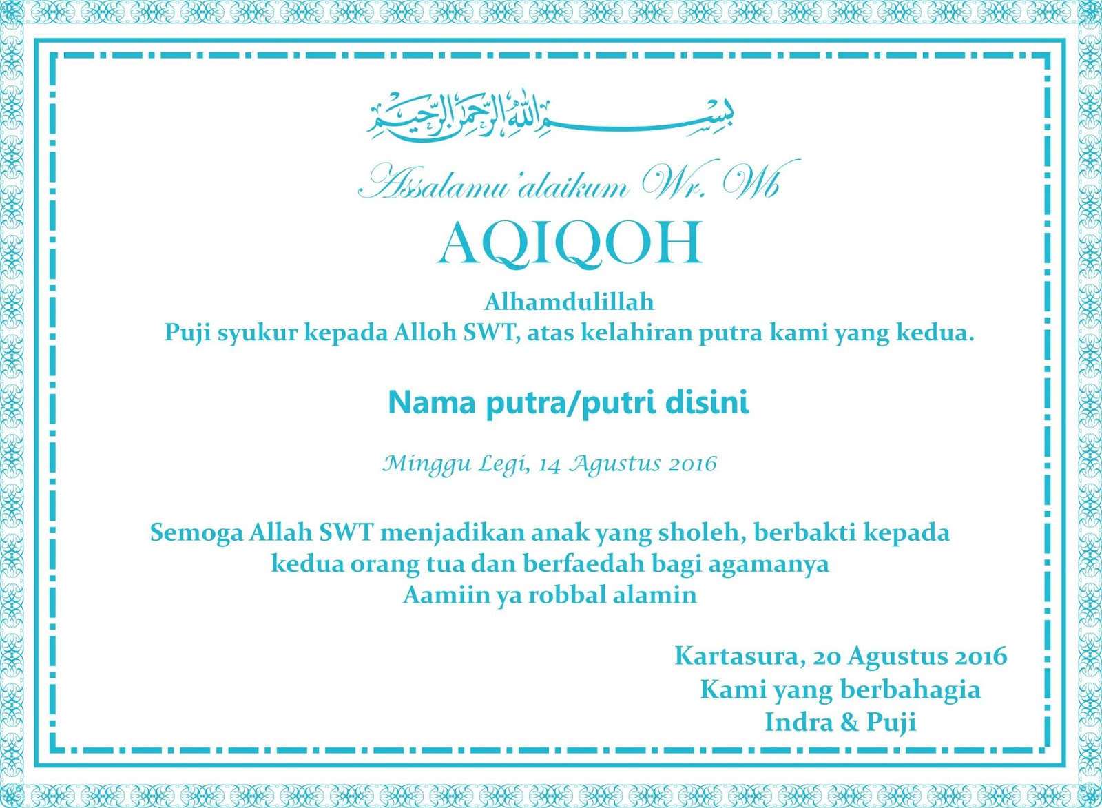 Download Desain Undangan Aqiqah Gratis Free Download Vector