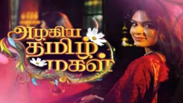 Azhagiya Tamil Magal 20-06-2016 – Puthuyugam TV Serial 20-06-16 Episode 55