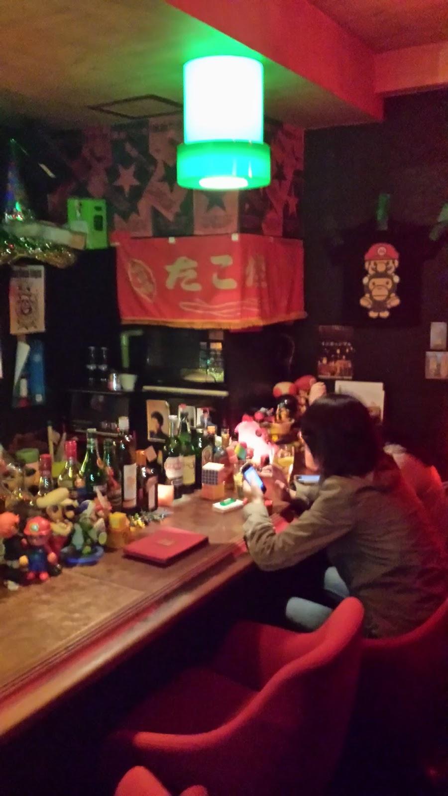 A Tokyo Zine Super Mario Nintendo Bar In Tokyo