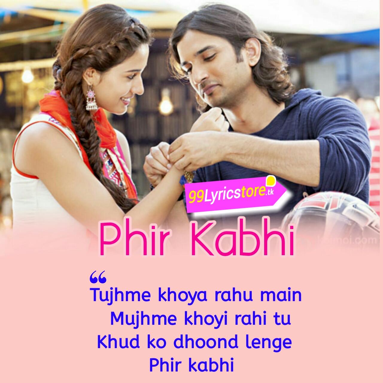 Arijit Singh Song Lyrics, Disha Patani Images, Shushant Singh Rajput Song Lyrics, Love Quotes in Hindi, Top Bollywood movie Song Lyrics, Top Arijit Singh Song Lyrics, Hindi Song Lyrics