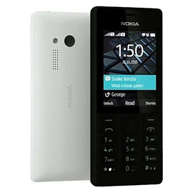 سعر ومواصفات الهاتف Nokia 150 بالصور