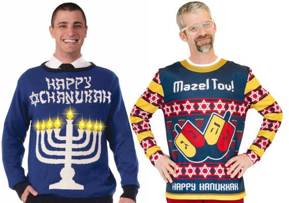 04882d14a83b Morty s mother gives him two sweaters for Hanukkah. The next time he visits  her