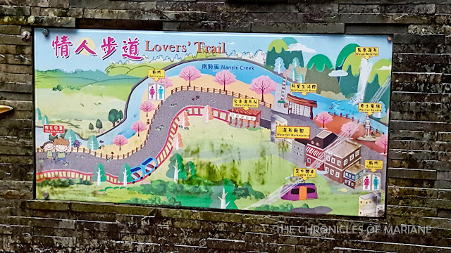 lovers trail wulai