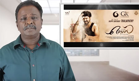 Mersal Review – Blue Sattai – Vijay, Atlee, A R Rahman – Tamil Talkies