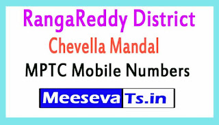 Chevella Mandal MPTC Mobile Numbers List RangaReddy District in Telangana State