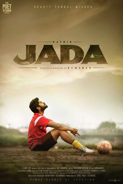Jada next upcoming tamil movie first look, Poster of movie Kathir, Roshini download first look Poster, release date