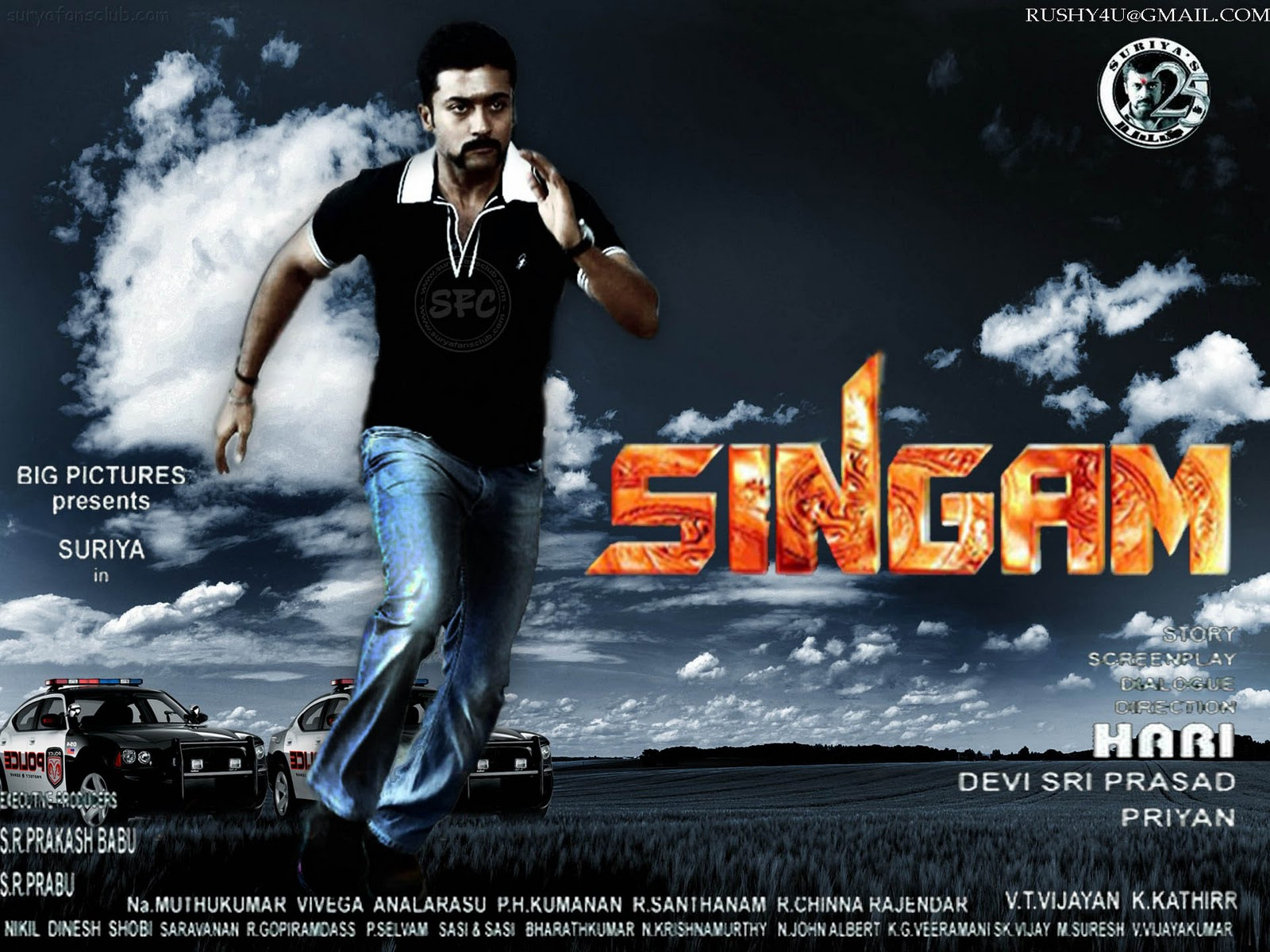 Jung hindi movie video songs free download | eninasscul.