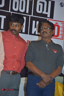 Kanavu Variyam Tamil Movie Audio Launch Stills  0017.jpg