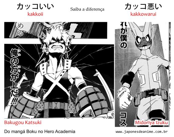 Saiba a diferença entre kakkoii e kakkowarui, com personagens Midoriya Izuku e Bakugou Katsuki de Boku no Hero Academia