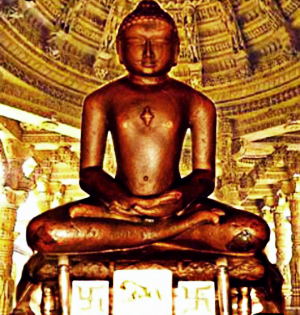 Jain Dharma General knowledge in Hindi