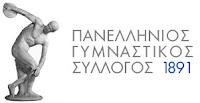 http://www.panelliniosac.gr/