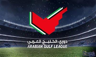 عودة مباريات دوري الخليج العربي الاماراتي 4/2/2019 تفاصيل المواجهات ضمن دوري الخليج العربي