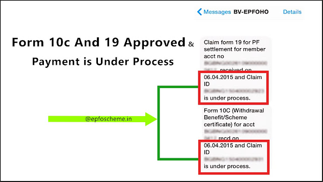 PF Withdrawal & Claim Status - Payment Under Process | Check Online