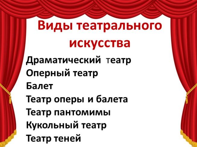государство стихи на театральный кружок сделал