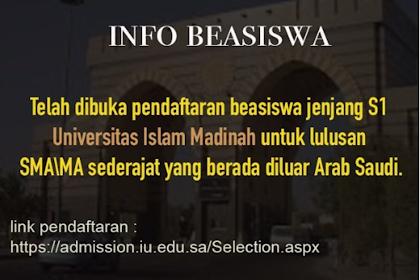 Dibuka Pendaftaran Beasiswa S1 di Universitas Islam Madinah (UIM) Tahun Ajaran 1440-1441 H