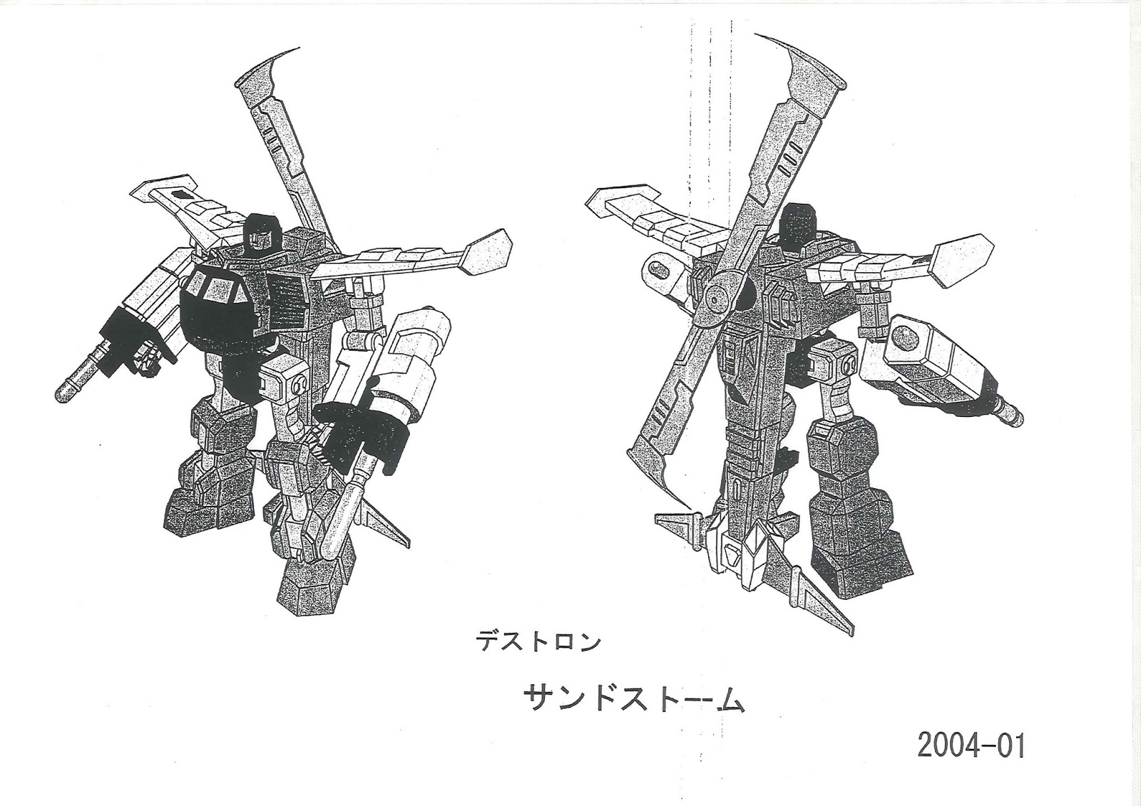 TF RAW!!!! Transformers Media Archive: Superlink Model Sheets