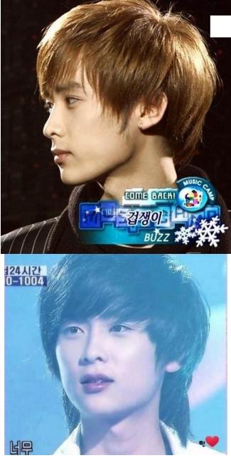 K Pop K Fans Buzz Min Kyung Hoon S Visual