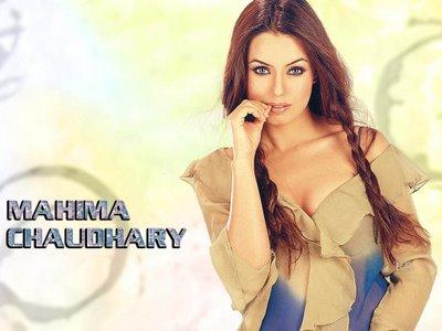 mahima chaudhary cleavage