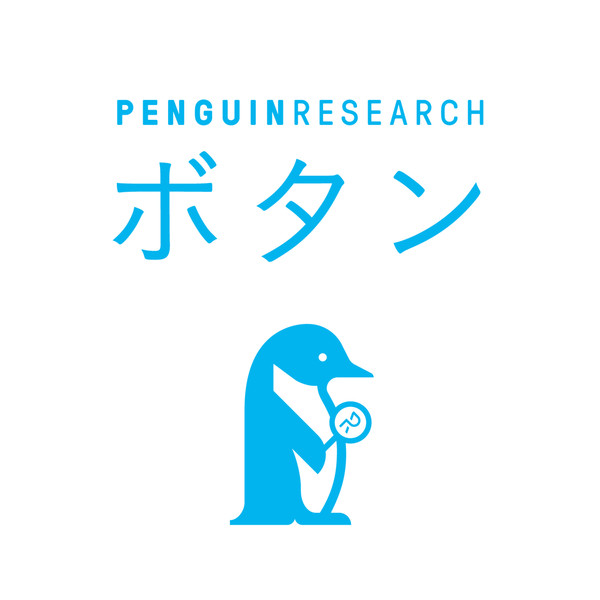 [Single] PENGUIN RESEARCH – ボタン (2016.09.07/MP3/RAR)