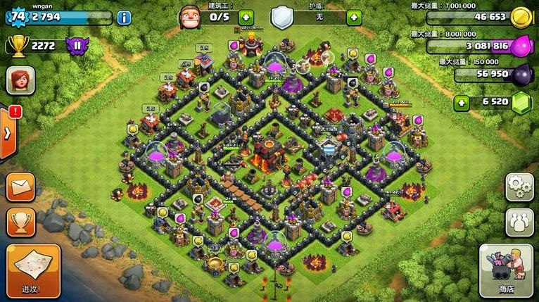 clash-of-clans-base