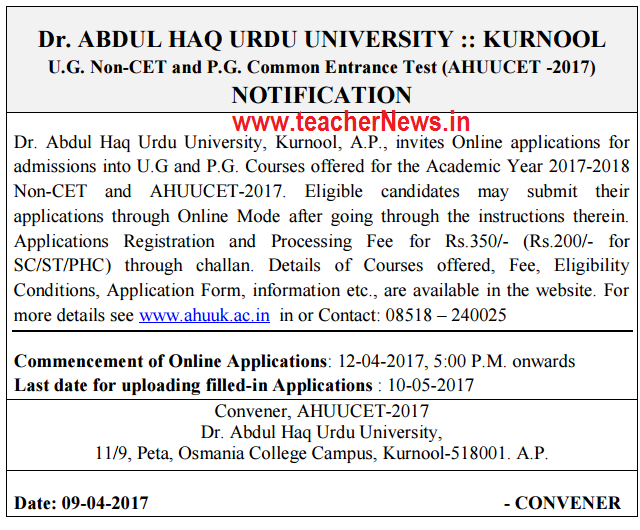 Kurnool Urdu University PG Degree Admission Online Apply 2017 at ahuuk.ac.in