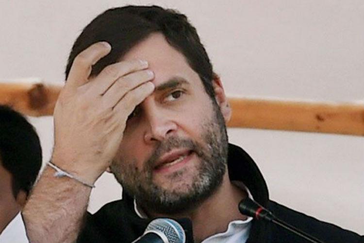 Image result for जानिए किसलिए कांग्रेस पर दांव लगाने वालों को मिल रहा है मुनाफा