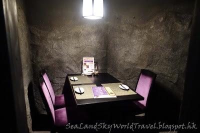 京都, 忍者餐廳, Restaurant labyrinth