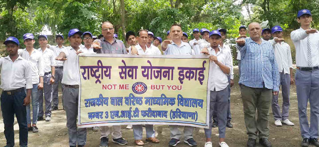 National Service Scheme will be organized from 1st August to 15th August, sanitation fortnight