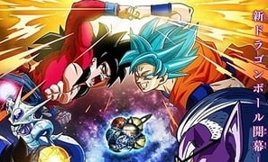 Super Dragon Ball Heroes - Episódio 04 - Ira! Super Fu Aparece!