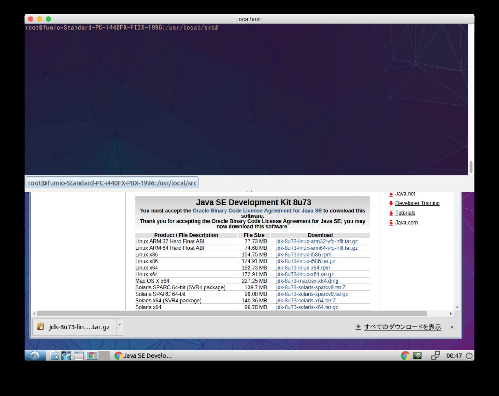 nagios-plugins v1.4.13