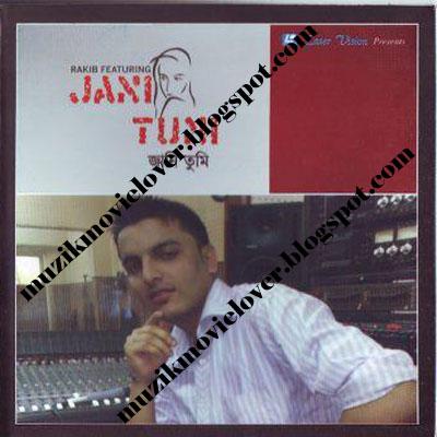 Bangla song shop 01 - 2 7