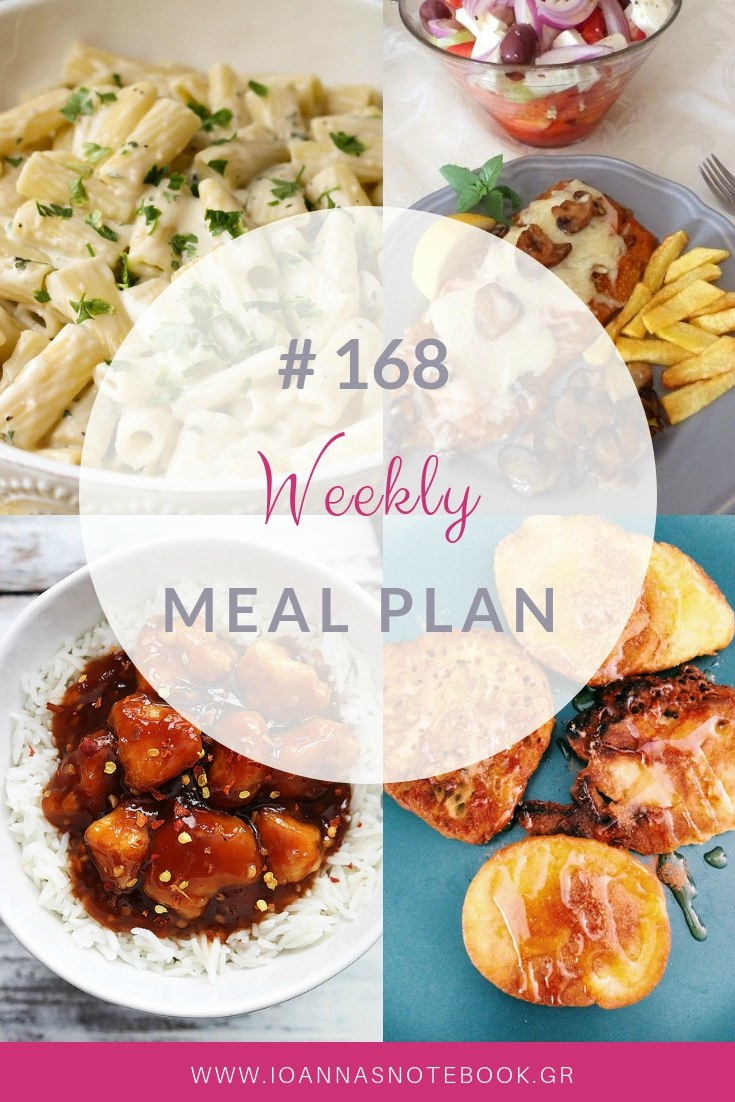Brand new Weekly Meal Plan loaded with delicious recipes to help you plan out your week! | Ioanna's Notebook #mealplan #mealplanning #familyrecipes #recipes #familycooking