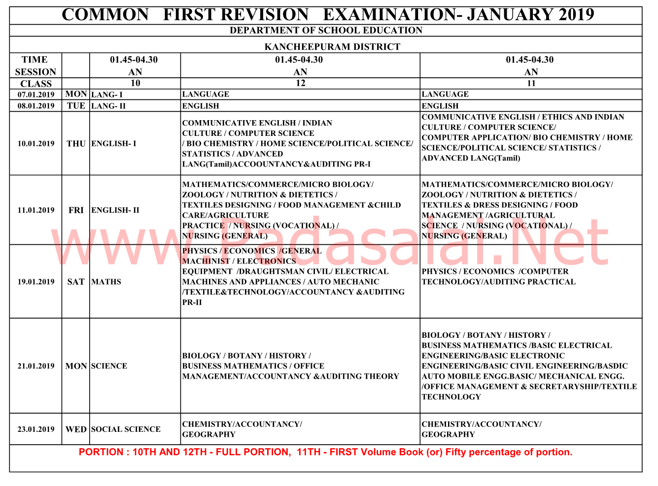 10th, 11th, 12th - First Revision Test Time Table 2019 ~ Padasalai