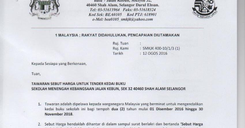 Portal Rasmi SMK Jalan Kebun, Klang: TAWARAN SEBUT HARGA