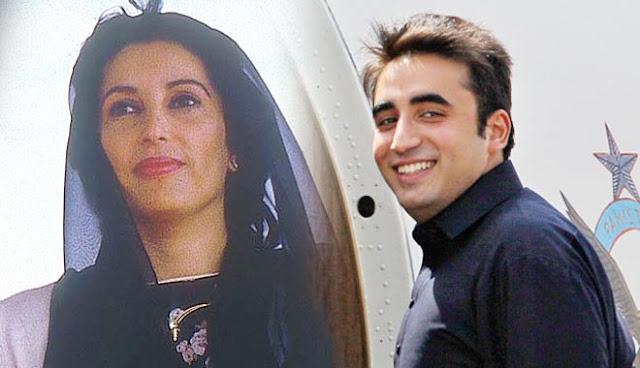 banzir bhutto