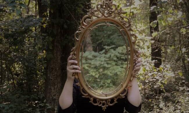 Αγαπώ τον Εαυτό μου;