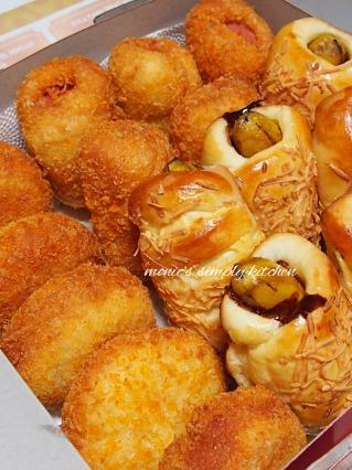 roti goreng roti pisang