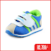 Servis Latest Winter Footwear Collection 2014 For Kids