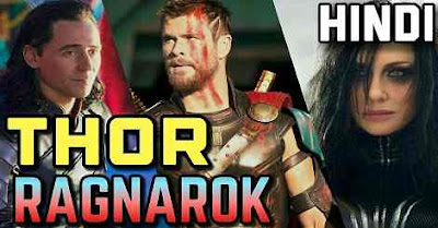 Thor Ragnarok (2017) In Hindi Dubbed Full HD Movie Download | Filmywap | Filmywap Tube 5